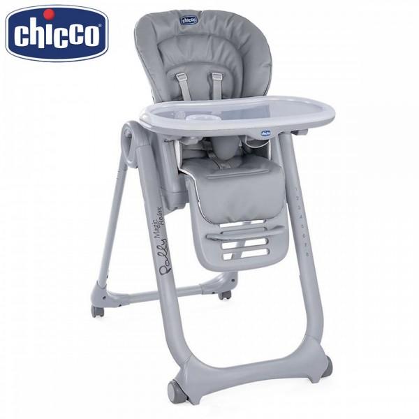 Стілець для годування Chicco Polly Magic Relax (від народження)